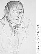 Купить «Portrait of a middle-aged man. Pencil drawing», иллюстрация № 28616289 (c) Олег Хархан / Фотобанк Лори