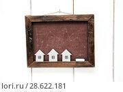 Купить «Картонные домики на фоне школьной доски», фото № 28622181, снято 22 июня 2018 г. (c) Наталья Осипова / Фотобанк Лори