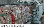 Купить «Recycling of garbage Cardboard paper production», видеоролик № 28622853, снято 14 июня 2018 г. (c) Aleksejs Bergmanis / Фотобанк Лори