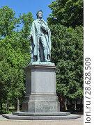 Купить «Памятник Фридриху Шиллеру во Франкфурте-на-Майне, Германия», фото № 28628509, снято 11 мая 2018 г. (c) Михаил Марковский / Фотобанк Лори