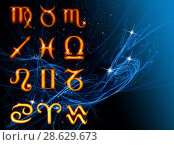 Купить «Twelve symbols of the zodiac. Space horoscope», иллюстрация № 28629673 (c) ElenArt / Фотобанк Лори
