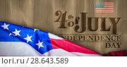 Купить «Composite image of us flag», фото № 28643589, снято 17 июля 2018 г. (c) Wavebreak Media / Фотобанк Лори