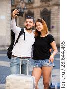 Купить «Tourists taking photo», фото № 28644465, снято 25 мая 2017 г. (c) Яков Филимонов / Фотобанк Лори