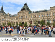 Купить «2018 FIFA World Cup. Fans and tourists from different countries on Red Square on background of State Department Store (GUM). Москва», фото № 28644841, снято 21 июня 2018 г. (c) Валерия Попова / Фотобанк Лори