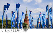 Welcome flags on Moscow streets in honour of the 2018 FIFA World Cup in Russia. Редакционное фото, фотограф Владимир Журавлев / Фотобанк Лори