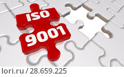 Купить «ISO 9001. The inscription on the missing element of the puzzle», иллюстрация № 28659225 (c) WalDeMarus / Фотобанк Лори