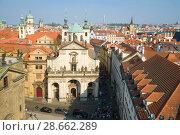 Купить «Вид на костел святого Сальватора апрельским днем. Прага, Чехия», фото № 28662289, снято 22 апреля 2018 г. (c) Виктор Карасев / Фотобанк Лори