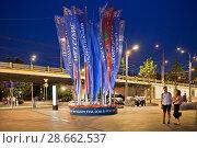 Купить «Москва, флаги Чемпионата Мира по футболу», фото № 28662537, снято 22 июня 2018 г. (c) Victoria Demidova / Фотобанк Лори