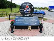 Купить «Памятник хоккеисту, погибшему при крушении  самолета 07.09.2011 года. город Липецк», фото № 28662897, снято 1 июля 2018 г. (c) Евгений Будюкин / Фотобанк Лори
