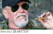 Купить «Portrait of confident elderly man», фото № 28687537, снято 11 ноября 2017 г. (c) Владимир Белобаба / Фотобанк Лори