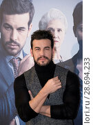 Купить «Mario Casas attending the photocall for 'Contratiempo' at the Telefonica Flagship Store in Madrid, Spain. Featuring: Mario Casas Where: Madrid, Community...», фото № 28694233, снято 19 декабря 2016 г. (c) age Fotostock / Фотобанк Лори