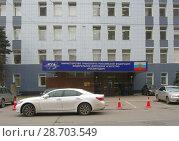 Купить «Здание Министерства транспорта России, Росавтодор», фото № 28703549, снято 22 апреля 2010 г. (c) Татьяна Юни / Фотобанк Лори