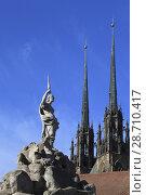 Купить «Czech Republic, Brno, Parnassus Fountain, Cathedral,.», фото № 28710417, снято 20 мая 2018 г. (c) age Fotostock / Фотобанк Лори