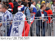 Купить «French football fans at Saint Petersburg stadium during FIFA World Cup Russia 2018», фото № 28730501, снято 10 июля 2018 г. (c) Stockphoto / Фотобанк Лори
