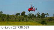 Купить «Light airplane flying in sky», фото № 28738689, снято 20 мая 2018 г. (c) Яков Филимонов / Фотобанк Лори