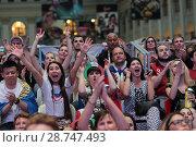 Купить «Реакция толпы российских болельщиков на забитый гол,  мачт Россия-Хорватия в Москве», эксклюзивное фото № 28747493, снято 7 июля 2018 г. (c) Дмитрий Неумоин / Фотобанк Лори