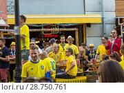 Купить «Шведские болельщики . Нижний Новгород», фото № 28750761, снято 17 июня 2018 г. (c) Владимир Макеев / Фотобанк Лори