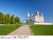 Купить «Dormition Cathedral, Vladimir», фото № 28750977, снято 12 мая 2018 г. (c) Юлия Бабкина / Фотобанк Лори