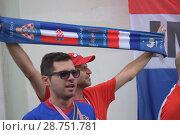 Купить «Болельщик из Хорватии», фото № 28751781, снято 15 июля 2018 г. (c) Виктор Юрасов / Фотобанк Лори