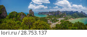 Купить «Полуостров Рэлея. Таиланд. Панорамный пейзаж», фото № 28753137, снято 21 июля 2018 г. (c) Александр Романов / Фотобанк Лори