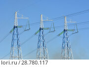 Купить «Линия электропередачи  на фоне синего неба», фото № 28780117, снято 19 января 2019 г. (c) Сергеев Валерий / Фотобанк Лори