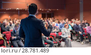 Купить «Public speaker giving talk at business event.», фото № 28781489, снято 19 июля 2018 г. (c) Matej Kastelic / Фотобанк Лори
