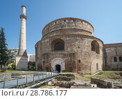 Купить «The, Roman, Rotunda of Galerius, built in 306 ad. by Tetrach Galerius, and subsequently converted to a Byzantine church and later a mosque. Thessaloniki, , Macedonia, Northern Greece.», фото № 28786177, снято 15 мая 2018 г. (c) age Fotostock / Фотобанк Лори