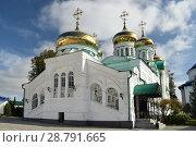 Купить «Троицкий собор. Раифа. Татарстан», фото № 28791665, снято 23 сентября 2017 г. (c) Виктор Юрасов / Фотобанк Лори