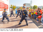 Купить «children dressed uniforms of police officers dancing in the park for parents and townspeople.», фото № 28803601, снято 16 сентября 2017 г. (c) Акиньшин Владимир / Фотобанк Лори