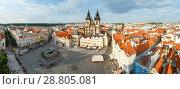 Купить «The Church of Our Lady before Tyn (Prague, Czech Republic)», фото № 28805081, снято 29 мая 2012 г. (c) Юрий Брыкайло / Фотобанк Лори