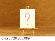 Купить «Small decorative easel with question mark or for edit. Illustration of creative crisis», фото № 28805089, снято 13 мая 2018 г. (c) Dmitry Domashenko / Фотобанк Лори