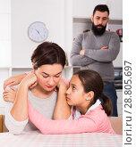 Купить «Father lecturing wife and daughter», фото № 28805697, снято 27 марта 2019 г. (c) Яков Филимонов / Фотобанк Лори