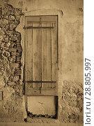Купить «Illustration of wooden and stone textures», фото № 28805997, снято 19 декабря 2018 г. (c) Яков Филимонов / Фотобанк Лори