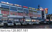 """Купить «Торговый центр """"Планета""""», фото № 28807181, снято 19 апреля 2018 г. (c) А. А. Пирагис / Фотобанк Лори"""