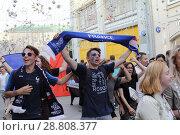 Купить «Молодые французы на Никольской улице Москвы в дни ЧМ по футболу», эксклюзивное фото № 28808377, снято 30 июня 2018 г. (c) Дмитрий Неумоин / Фотобанк Лори