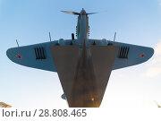 Купить «The IL-2 ground attack aircraft is a monument to the labor and fighting glory of the Kuibyshevites.», фото № 28808465, снято 8 ноября 2017 г. (c) Акиньшин Владимир / Фотобанк Лори