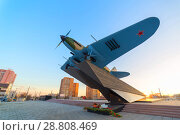 Купить «The IL-2 ground attack aircraft is a monument to the labor and fighting glory of the Kuibyshevites.», фото № 28808469, снято 8 ноября 2017 г. (c) Акиньшин Владимир / Фотобанк Лори