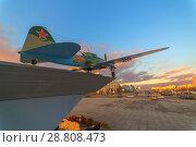 Купить «The IL-2 ground attack aircraft is a monument to the labor and fighting glory of the Kuibyshevites.», фото № 28808473, снято 8 ноября 2017 г. (c) Акиньшин Владимир / Фотобанк Лори