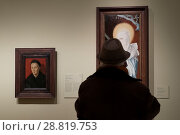 Gallery visitors enjoy the 'Masterpieces of Budapest from the Renaissance... (2017 год). Редакционное фото, фотограф Oscar Gonzalez / WENN.com / age Fotostock / Фотобанк Лори