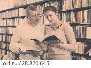 Купить «Couple choosing books in bookstore», фото № 28820645, снято 22 февраля 2018 г. (c) Яков Филимонов / Фотобанк Лори