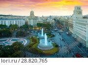 Купить «Placa de Catalonia», фото № 28820765, снято 19 мая 2017 г. (c) Яков Филимонов / Фотобанк Лори
