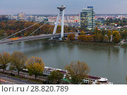 UFO Bridge on sunset in slovakian city Bratislava (2017 год). Стоковое фото, фотограф Яков Филимонов / Фотобанк Лори