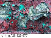 Купить «Фрагмент старой кирпичной стены окрашенной много раз. Облупившаяся краска. Текстура. Фон», фото № 28825677, снято 24 июля 2018 г. (c) Алёшина Оксана / Фотобанк Лори