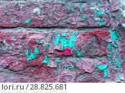 Фрагмент старой кирпичной стены окрашенной много раз. Облупившаяся краска. Фон. Текстура. Стоковое фото, фотограф Алёшина Оксана / Фотобанк Лори