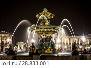 Купить «Place Concorde at night with fountains rivers and seas», фото № 28833001, снято 5 сентября 2014 г. (c) Сурикова Ирина / Фотобанк Лори