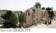 Церковь Святого Петра в Галликанту  (Церковь Петушиного крика) на склоне горы Сион (2018 год). Редакционное фото, фотограф Irina Opachevsky / Фотобанк Лори
