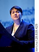 Купить «Ruth Davidson, leader of the Scottish Conservative Party, addressing the annual Scottish Conservative Conference at the SECC in Glasgow. Featuring: Ruth...», фото № 28839429, снято 3 марта 2017 г. (c) age Fotostock / Фотобанк Лори