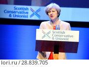 Купить «Prime Minister Theresa May, leader of the Conservative Party, addressing the annual Scottish Conservative Conference at the SECC in Glasgow. Featuring...», фото № 28839705, снято 3 марта 2017 г. (c) age Fotostock / Фотобанк Лори