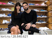 Купить «Jesus Castro and Ana Albadalejo attend MOMAD Shoes Fair at Ifema Featuring: Jesus Castro, Ana Albadalejo Where: Madrid, Spain When: 04 Mar 2017 Credit: Oscar Gonzalez/WENN.com», фото № 28840621, снято 4 марта 2017 г. (c) age Fotostock / Фотобанк Лори
