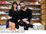 Купить «Jesus Castro and Ana Albadalejo attend MOMAD Shoes Fair at Ifema Featuring: Jesus Castro, Ana Albadalejo Where: Madrid, Spain When: 04 Mar 2017 Credit: Oscar Gonzalez/WENN.com», фото № 28840721, снято 4 марта 2017 г. (c) age Fotostock / Фотобанк Лори